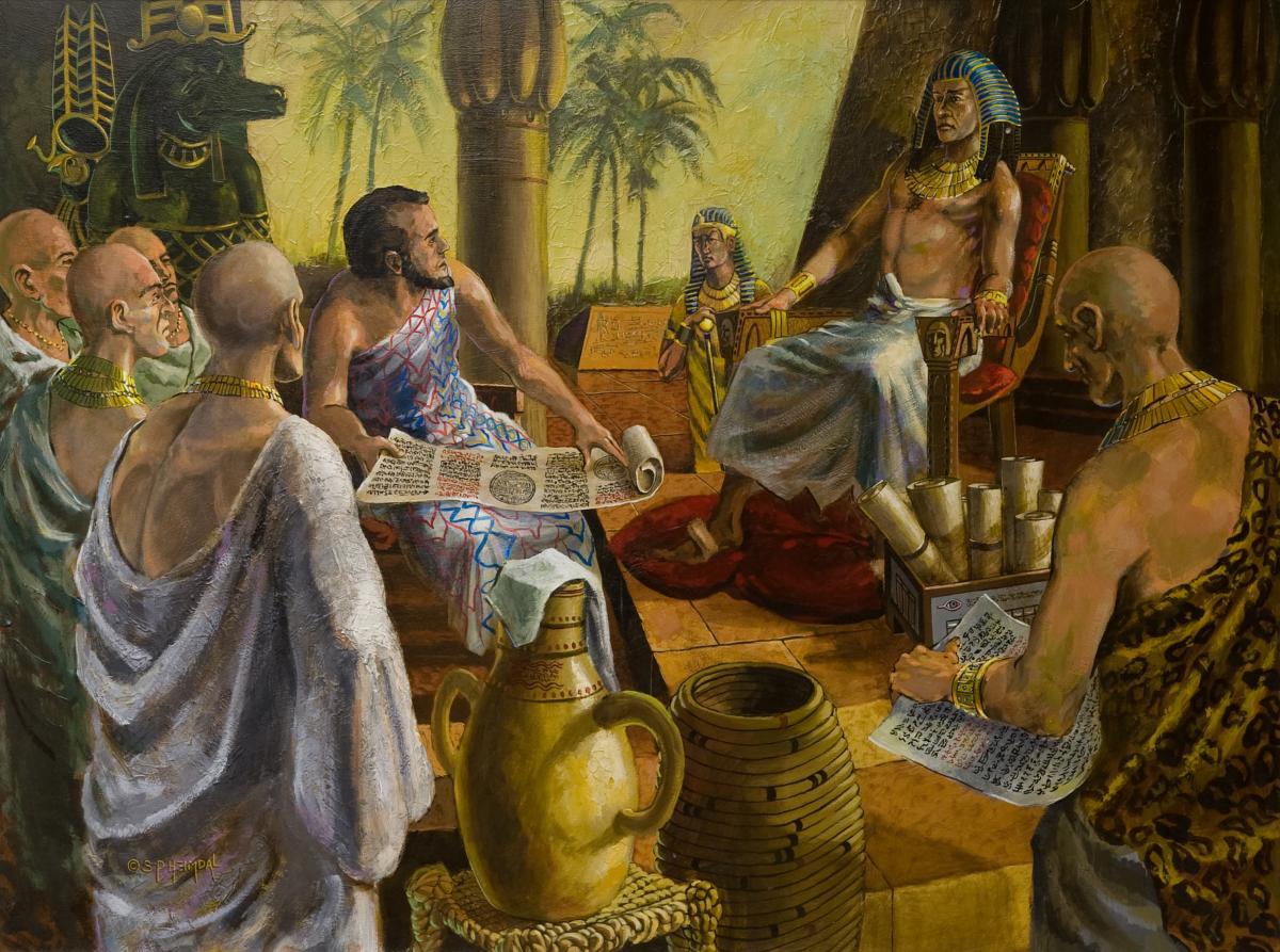 Egpytian Painting